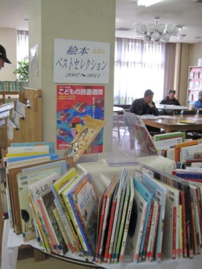 H23.4子ども読書 6
