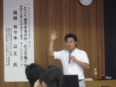 H23社会に出る準備講座3-1