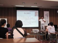 H23社会に出る準備講座3-2
