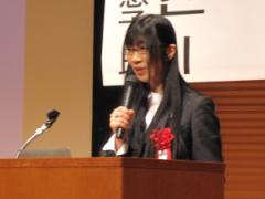 H24県図書館大会2
