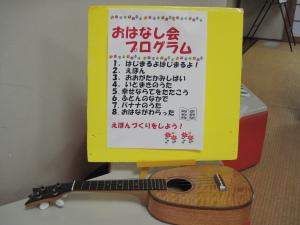 2013子ども読書 1