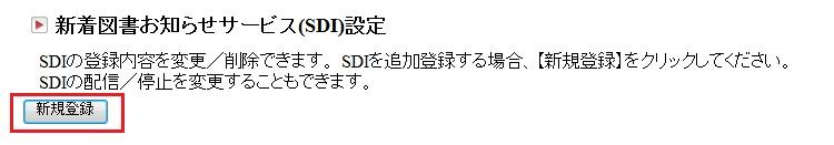 SDI03