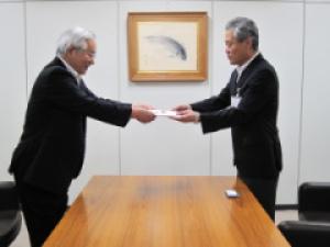 鳥取環境大学寄贈