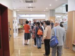 H26加茂公民館 2