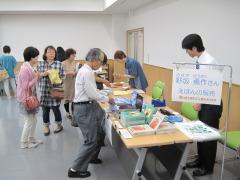 H26野坂講演会 4