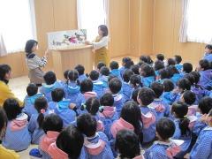 米子みどり幼稚園 2