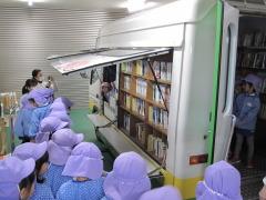 米子みどり幼稚園 5