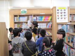 小学生見学書架案内
