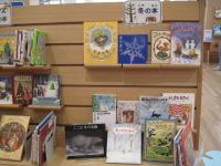 児童冬の本