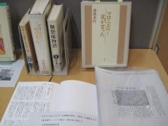 戸田海笛展③