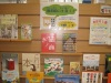 児童コーナー展示2016.4 図書館特集