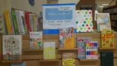 児童コーナー展示・読みメン2016.6