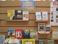 2016.7児童図書展示