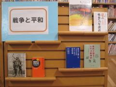2016.8法律情報展示①