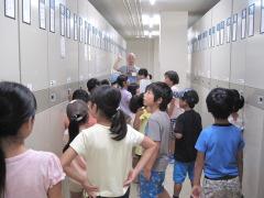子ども体験ツアー一般書庫