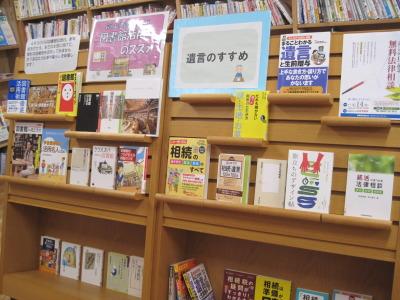 2017.04法律情報コーナー展示①