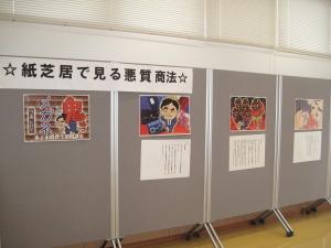 2017.5.10市民ギャラリー展示②