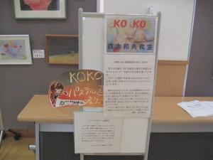 2017.6市民ギャラリー展示①