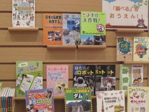 2017.8 児童コーナー展示①