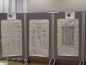 2017.11生田春月展④