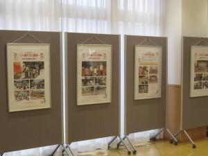 2017.12展示ギャラリー