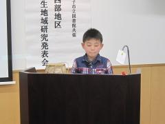 H29第11回小・中学生発表会 4