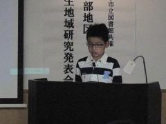 H29第11回小・中学生発表会 6