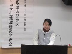 H29第11回小・中学生発表会 8