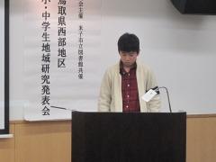 H29第11回小・中学生発表会 9