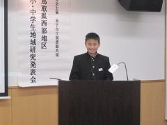 H29第11回小・中学生発表会 11