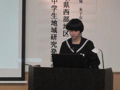 H29第11回小・中学生発表会 12