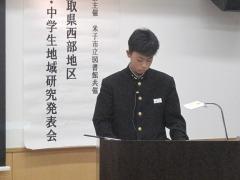 H29第11回小・中学生発表会 13