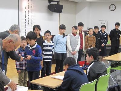 H29第11回小・中学生発表会 14