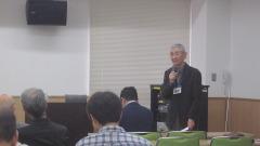 平成30年度伯耆文化総会④
