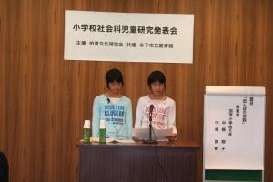 県西部小学校社会科児童研究発表会 3