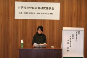 県西部小学校社会科児童研究発表会 6