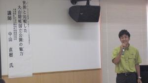 大山講演会②