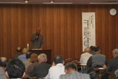 H20.10.26郷土文化講演会 2