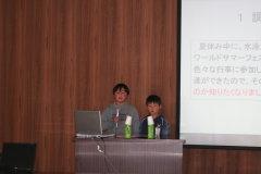 平成20年度社会科研究発表2