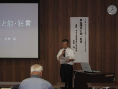H21高専・永井先生1