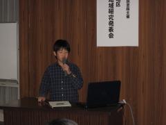 H21社会科発表会1