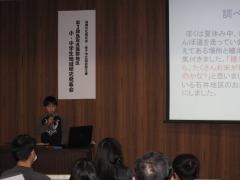 H21社会科発表会2