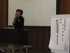 H21社会科発表会3