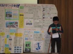 H21社会科発表会5