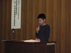 H21社会科発表会6