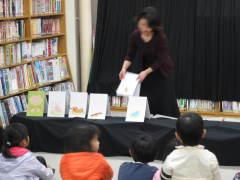 H22年子ども読書物語1