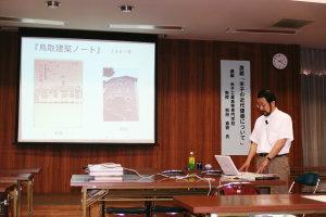 米子の近代建築